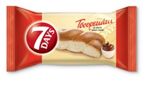 7 Days Tucson Mall Brioche Cake Tsoureki with Cream From Elegant Gree Coca Filling