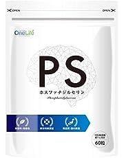 OneLife ホスファチジルセリン PS サプリメント PS100-(30日分)
