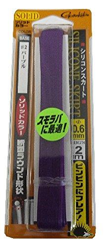 がまかつ(Gamakatsu) ラバースカート シリコンスカート ラウンド 0.6mm 2m パープル 1本