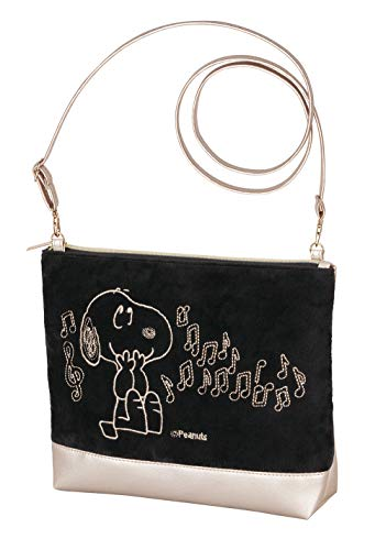 SNOOPY 3WAY ポーチ BOOK 商品画像
