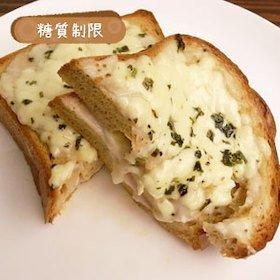【ビッケベーグル】糖質制限ふすまピザトースト・クロックムッシュ風(4カット)