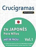 CRUCIGRAMAS EN JAPONÉS PARA NIÑOS - ¡ASÍ DE FÁCIL! - VOL.1 - DELTA CLASSICS - UN CUADERNO DE SOPAS DE LETRAS CON 2000 PALABRAS ESCONDIDAS - UNA ACTIVIDAD DIVERTIDÍSIMA. ¡INCLUYE JUEGO EXTRA Y MÁS!