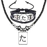 Japanese Hiragana Character TA Leather Necklace Bracelet Jewelry Set