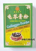 横浜中華街 梧州正宗 亀苓膏粉(亀ゼリーの素) 100g(10gX10bags)、亀ゼリーのパウダーです・中国では、美と健康づくりに、デザートとして、よく食べます♪