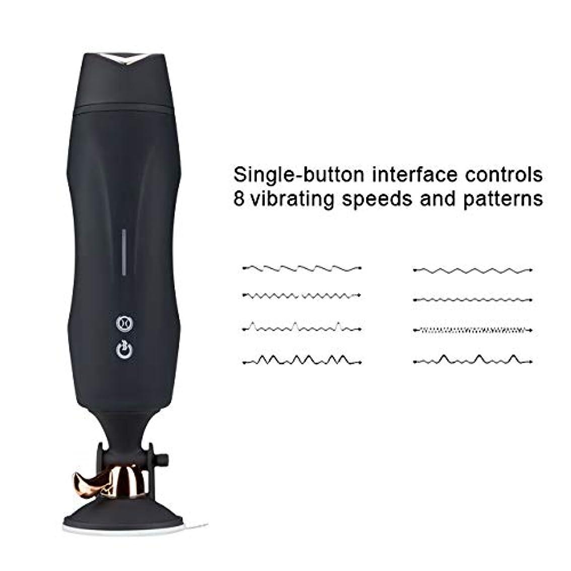 鋸歯状馬鹿スティーブンソンYI-LIGHT 男性完全自動吸引MAST-U-R-bati?nカップハンズフリーのオスのおもちゃインタラクティブ自動振動と収縮男性M-AS-türbat?r