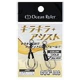 OceanRuler(オーシャンルーラー) キラキラアシスト ダブル 銀