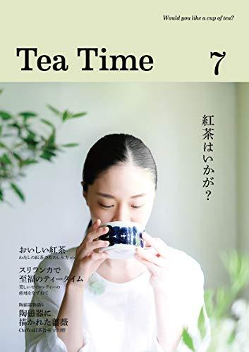 Tea Time Vol.7の詳細を見る