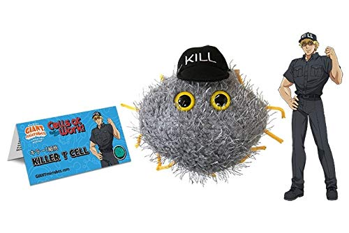 GIANTmicrobes Cells at Work! Killer T Cell Plush