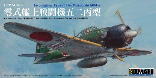 童友社 1/72 零戦艦上戦闘機 五二丙型 プラモデル