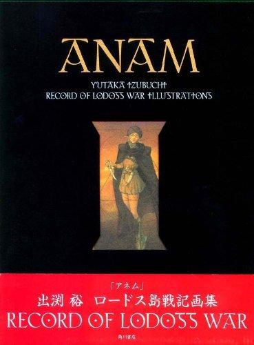 Anam―魂