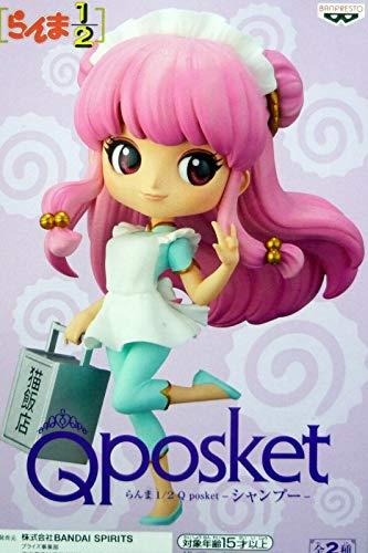 Figuren Mädchen Shampoo Ranma 1/2 QPOSKET Banpresto Spezialversion Rosa Haare B Manga - Multicolor - 14cm