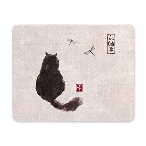 InterestPrint Vintage Fluffy Cat and Dragonfly Traditional Japanese Ink Painting Rectangle Non-Slip Rubber Mousepad Mouse Pads/Mouse Mats Case Cover with Designs for Office Home Woman Man Employee
