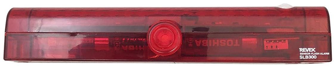 八百屋さんママ火星リーベックス(Revex) LED ライト 人感 センサー 防犯 スーパーパトロング SLB300