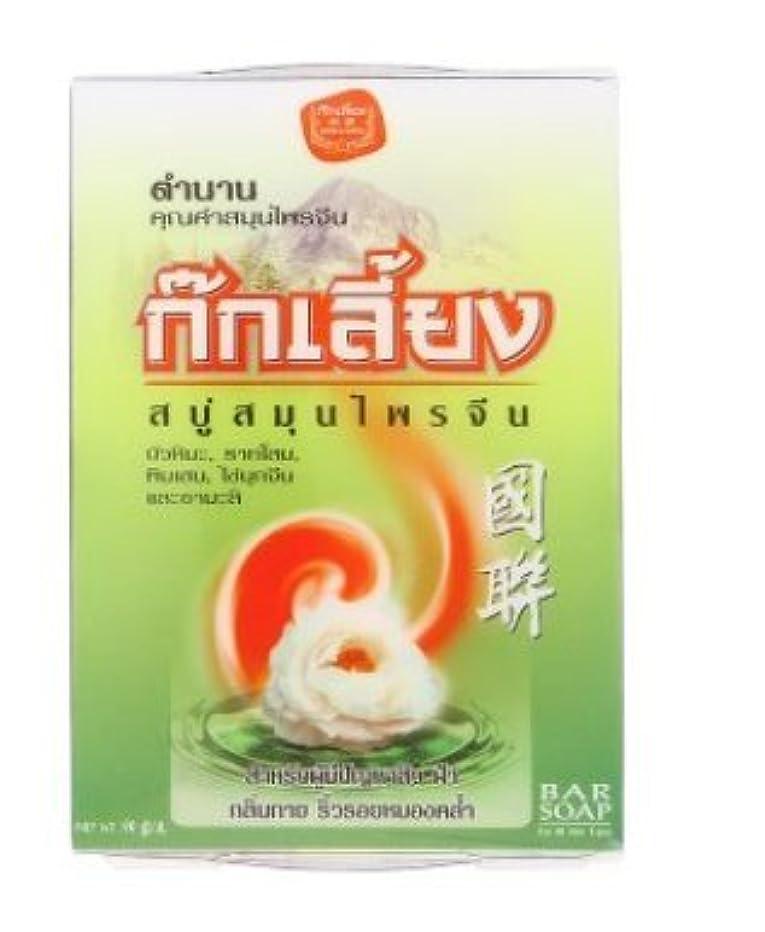 緑角度学部長Asian Mall 中国語 ハーブソープ 顔と体のため ( 90g x 2pcs ) / Chinese Herbal Bar Soap for Face and Body Kok Liang