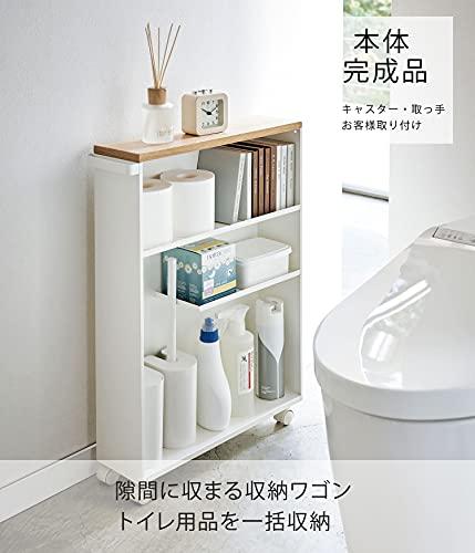 YAMAZAKI home Tower, White Rolling Slim Bathroom Cart With Handle