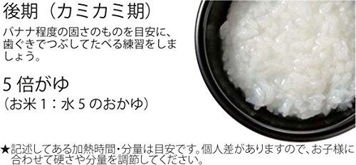 桧山製作所『おかゆ小釜(OKG-1)』