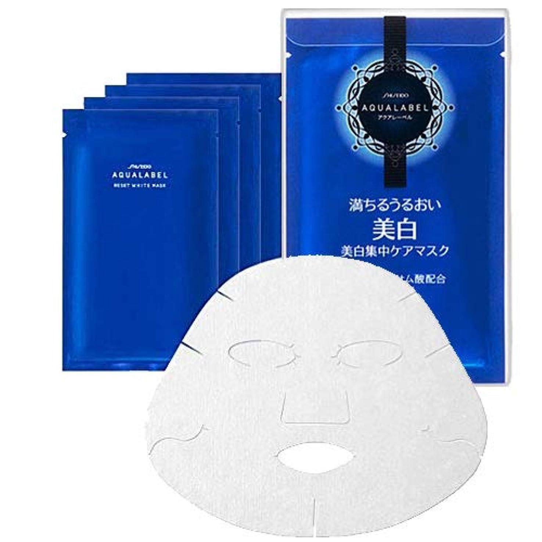 エレベーターアーネストシャクルトン天使資生堂 SHISEIDO アクアレーベル リセットホワイトマスク(4枚入り) 4枚x18ml [並行輸入品]