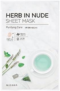 MISSHA Herb In Nude Sheet Mask 23g × 10EA/ミシャ ハーブ イン ヌード シート マスク 23g × 10枚 (#Purifying Care) [並行輸入品]