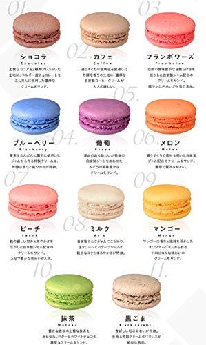 和洋菓子のフランソワ『天使がくれたマカロン12個入』