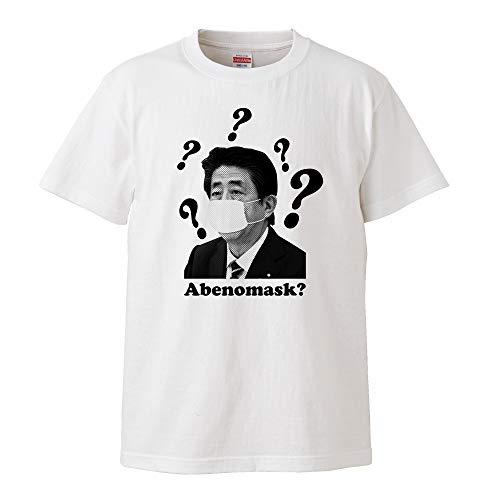 【ABE??】緊急事態宣言 Tシャツ 安倍首相 総理大臣 コロナ パンデミック ユーチューバー JN-42 (L)