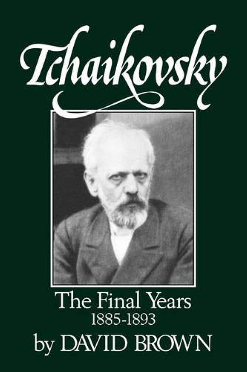 ドックダイアクリティカル軌道Tchaikovsky: The Final Years, 1855-1893