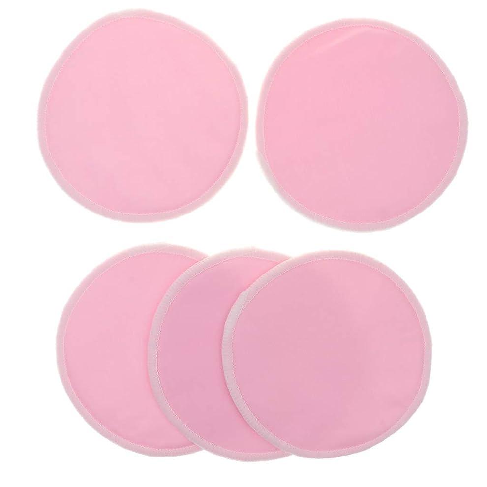 抜本的な少年ふけるB Blesiya 12cm 胸パッド クレンジングシート 化粧水パッド 竹繊維 円形 洗える 通気性 5個 全5色 - ピンク