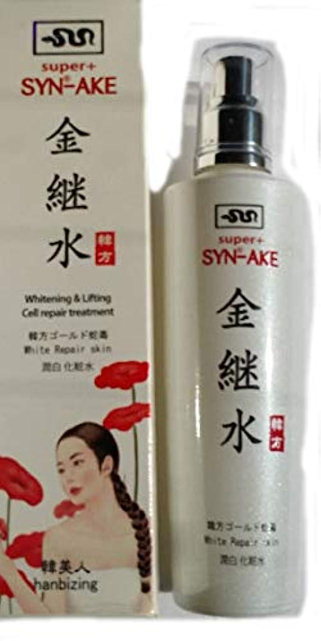 グループスピーカー脆い韓国コスメ-金継水-人参を食べた蛇の毒美白化粧水-新販売