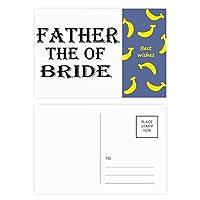 花嫁の父の祭の引用 バナナのポストカードセットサンクスカード郵送側20個