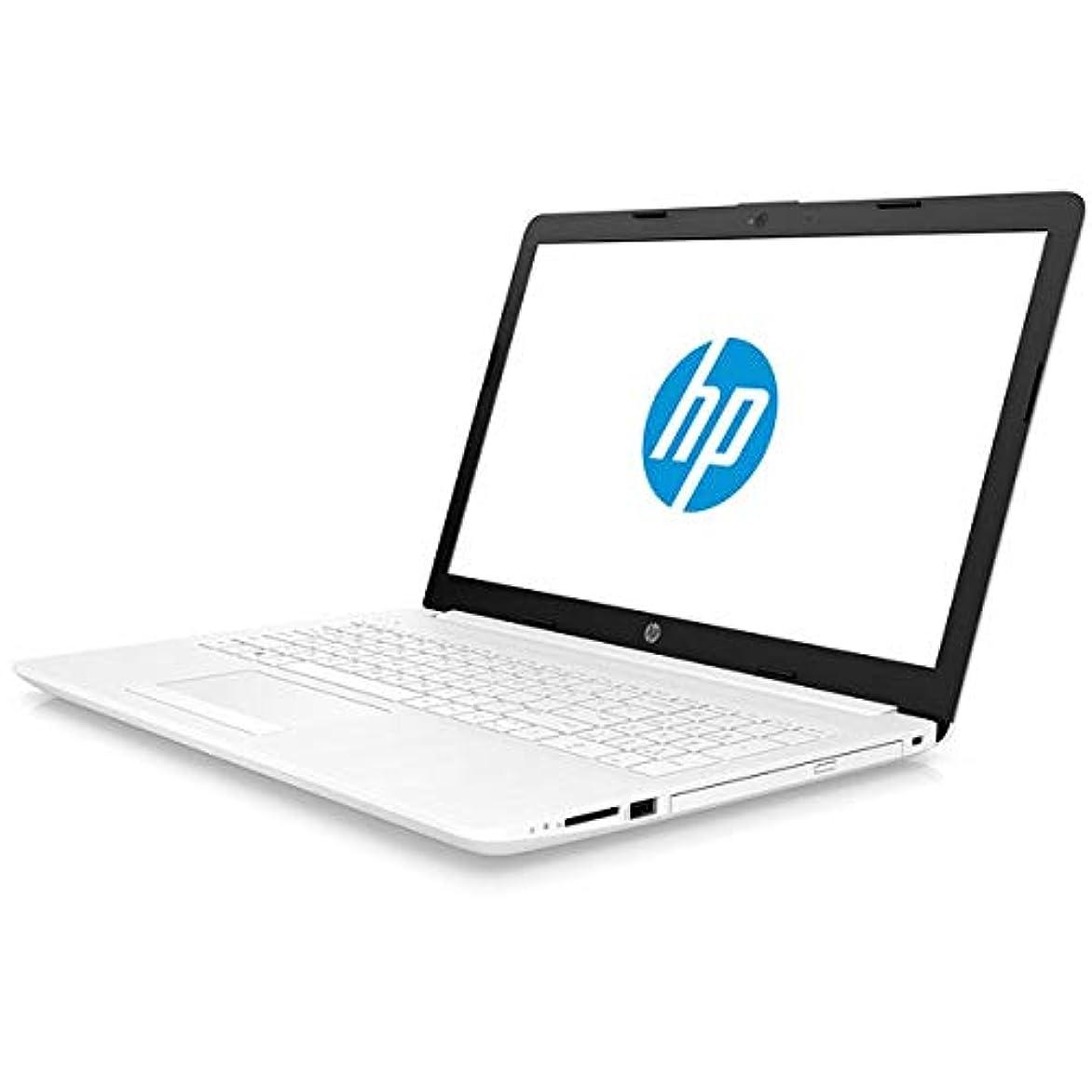 出します瞑想的ツインhp (ヒューレットパッカード) ノートPC HP 15-db G1モデル 6MD99PA-AAAA ピュアホワイト [Ryzen 3?15.6インチ?Office付き?SSD 128GB?メモリ 4GB]