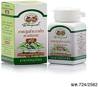 Abhaibhubejhr Fa Ta Lai Jone Capsule Treatment of Diarrhea, Fever and Sore Throat.