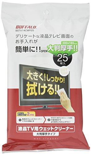 BUFFALO(バッファロー)『液晶TVクリーナー ウェットタイプ(BSTV14CWP25)』