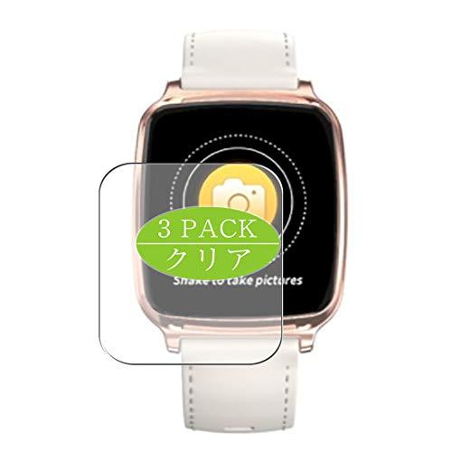Vaxson - Protector de pantalla compatible con smartwatch M8 1.3, protector de película Ultra HD [no vidrio templado] TPU flexible película protectora