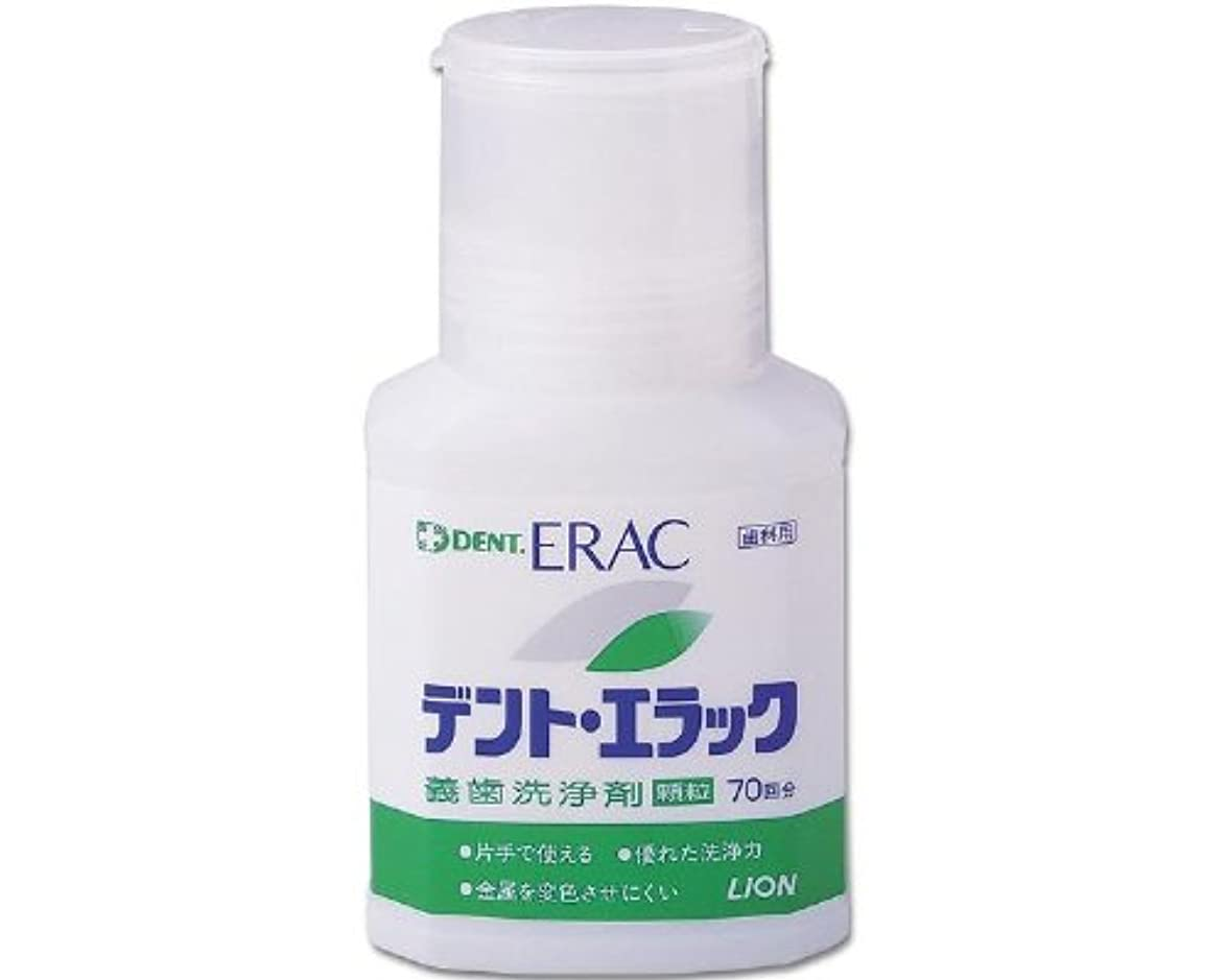 光電韓国語必要ライオン エラック義歯洗浄剤 顆粒タイプ 175g