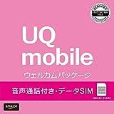 【紙版】『事務手数料3,300円が無料! 』UQ mobile ウェルカムパッケージ/SIMカードのみ/格安SIM/ au回線対応(音声通話/データ専用)SMS対応_[iPhone/Android対応]