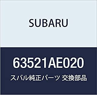 SUBARU (スバル) 純正部品 ウエザ ストリツプ ルーフ フロント ライト レガシィB4 4Dセダン レガシィ 5ドアワゴン 品番63521AE020