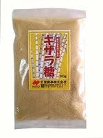 種子島産ザラメ キザラ糖【300g】