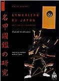 Armuriers du Japon (XVIe-XVIIIe siècles) Etude du Meikô zukan de Robert Burawoy,Jean-Noël Robert (Préface) ( 30 octobre 2008 ) - 30/10/2008
