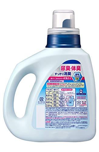 アタック消臭ストロングジェル洗濯洗剤液体本体900g