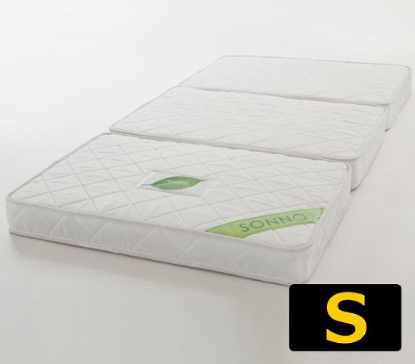 恩恵汚染聴衆SONNO(ソンノ) 薄型3つ折りポケットコイルスプリングマットレス(シングル) SONNO-P3-004-S