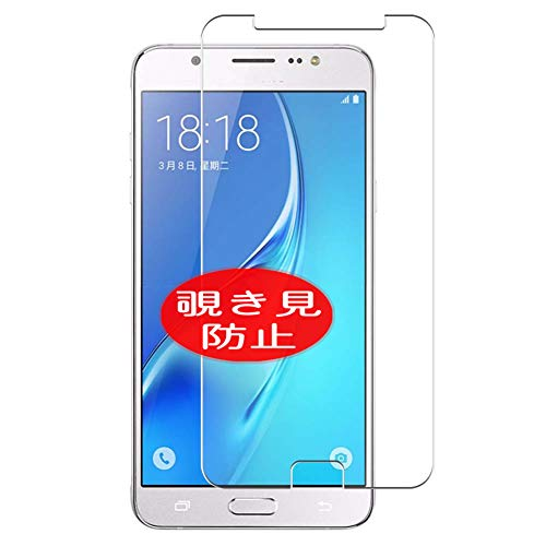 VacFun Anti Espia Protector de Pantalla, compatible con Samsung Galaxy J5 2016 J510x J510, Screen Protector Filtro de Privacidad Protectora(Not Cristal Templado) NEW Version