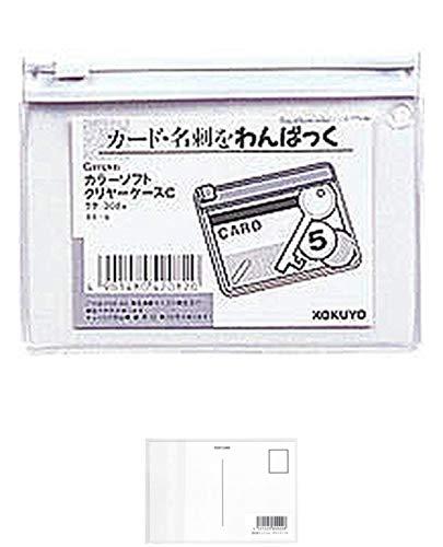 コクヨ カードケース キャンパス クリヤーケース S型 軟質 B8 白 クケ-308W + 画材屋ドットコム ポストカードA
