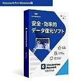 Wondershare Recoverit Pro データ復元ソフト操作簡単 復元率 96% 様々なデバイスとファイルに対応 永続ライセンス パッケージ版|ワンダーシェアー (Windows版)