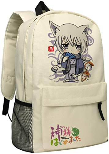 Augyuess Kamisama Kiss Backpack JC-1646,Anime School Bag Classic Schoolbag Beige, Anime Mochila