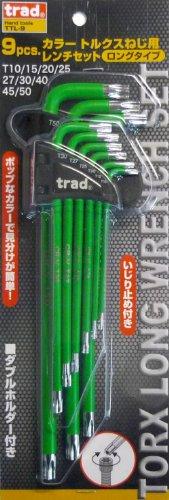 trad 9pcsカラートルクスネジ用レンチセット ロングタイプ TTL-9
