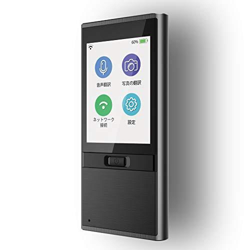 LERANDA MINITALK T9(レランダ ミニトーク T9)世界203ヵ国対応 瞬間双方向 翻訳機 写真翻訳 録音翻訳 Bluetooth接続 オンライン式 音声通訳機 携帯翻訳機 中国語 英語 日本語翻訳