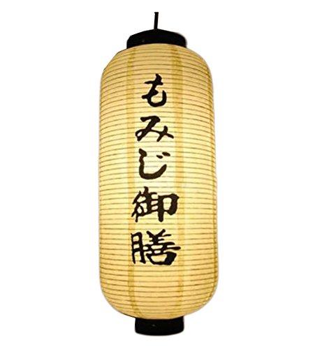 Black Temptation Decoración de Restaurante de Sushi japonés Lámpara de lámpara de Linterna de Papel Colgante (Beige)