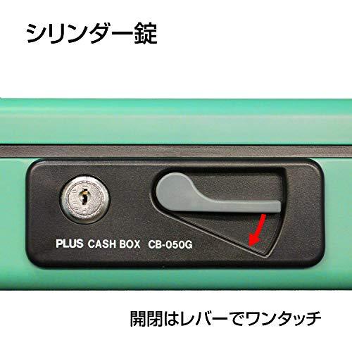 プラス金庫手提金庫小型W197×D164×80mmグリーン12-867