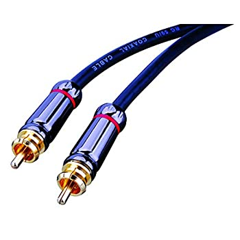 Monster Cable 12 ft L Audio Cable RCA