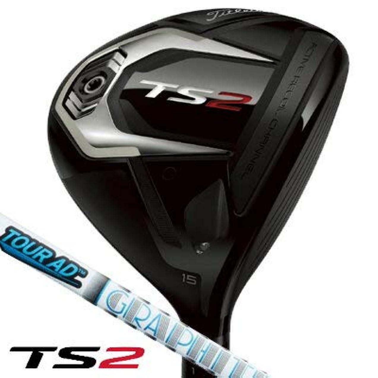 調停する減少書くTITLEIST(タイトリスト) TS2 フェアウェイウッド TOUR AD VR-5 (ツアーAD VR5) メンズゴルフクラブ 右利き用