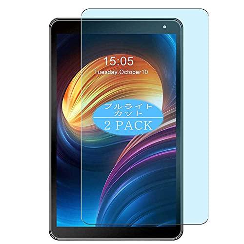 VacFun 2 Piezas Filtro Luz Azul Protector de Pantalla, compatible con AWOW MID-1089IPS tablet 10.1', Screen Protector Película Protectora(Not Cristal Templado)